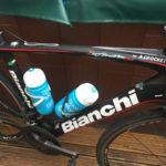 Sign Written Racing Bike