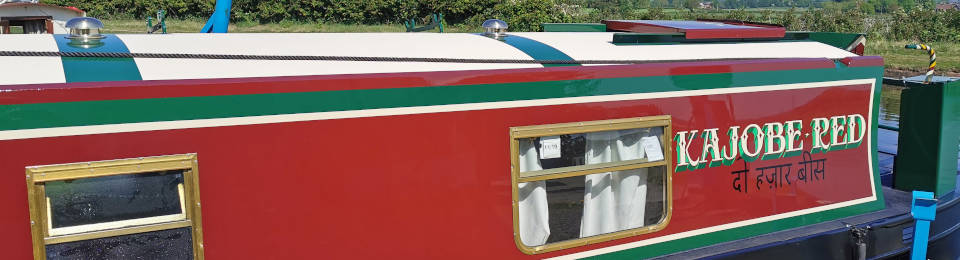 Kajobe Red Narrowboat
